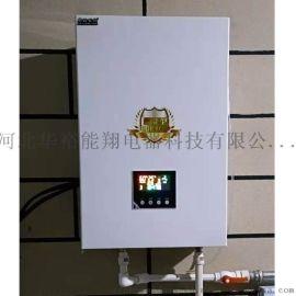 落地式商用电锅炉 煤改电用采暖炉