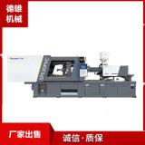 3200克以内 海雄PVC高精密注塑成型设备