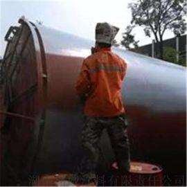901瓷釉防水防腐涂料 材料金属防腐底漆