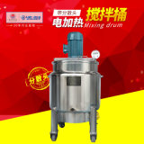 300L电加热分散桶移动型高速搅拌桶液体膏体分散桶