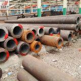 宝钢12cr2mo精密钢管生产厂家