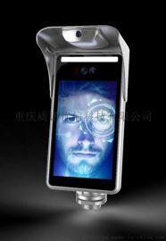 人脸识别机智能考勤 测温通道闸机双目摄像头门禁终端