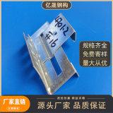 角馳470彩鋼瓦鎖邊固定支架 470鍍鋅支架規格齊全