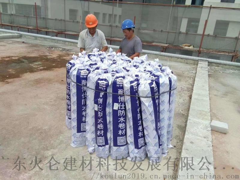 耐博仕防水卷材厂家大量供应