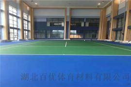 篮球场,网球场,学校运动场材料源头厂家