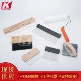 布紋針梳工具 黑色排刷 矽藻泥 藝術塗料毛刷