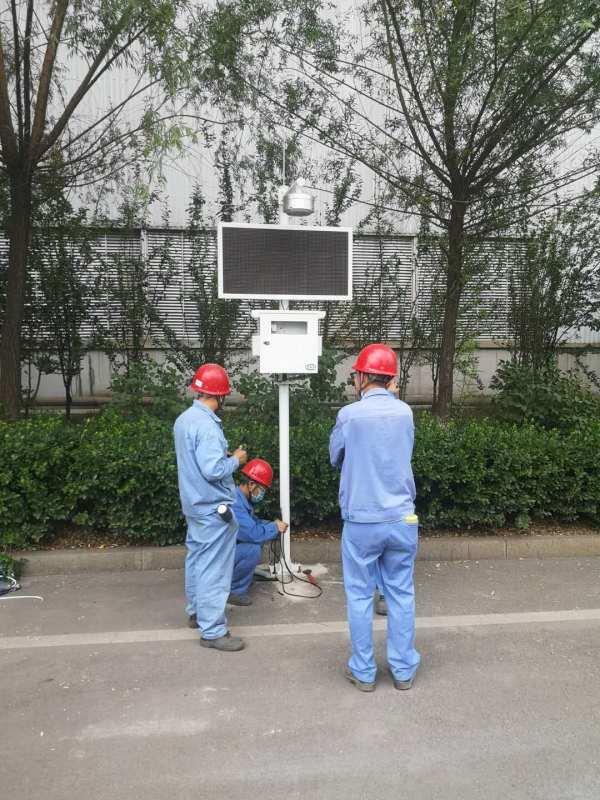 福建企业园区网格化空气监测微型站带CCEP认证