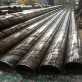 碳鋼精密鋼管 冷軋光亮鋼管加工定做