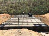 抗浮抗震地埋式消防箱泵一體化水箱