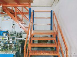 搭建钢结构阁楼平台货架仓储仓库隔二层搭两层双层架子
