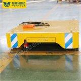 10吨电动平车厂家定制电缆平板车