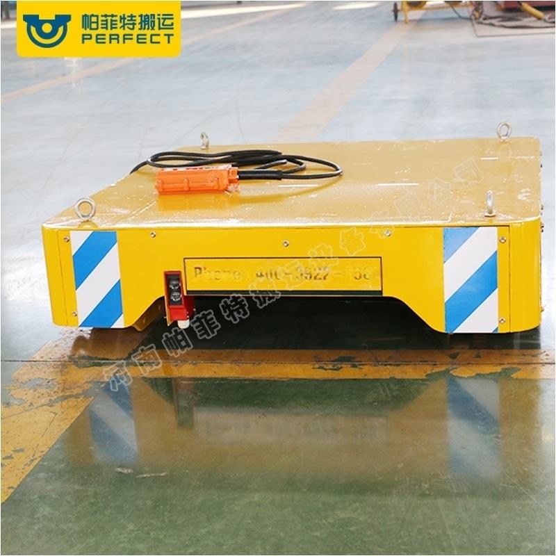 10噸電動平車廠家定製電纜平板車