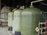 貴陽過濾軟化水設備,純水處理設備系統