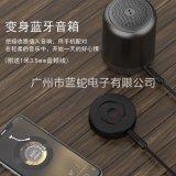 藍牙接收器發射器二合一 功放音箱音響轉換器
