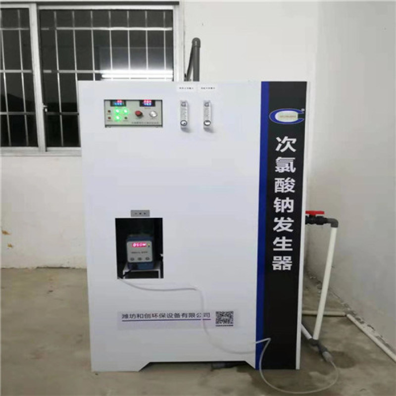 四川次   發生器-水廠消毒設備生產安裝
