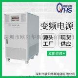 100KVA變頻電源|100KW變頻變壓電源