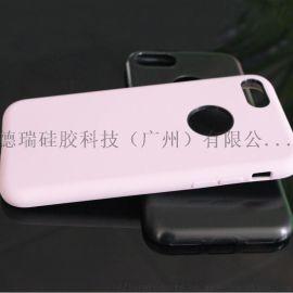 液态硅胶  手机壳 硅胶手机套模具定制 硅胶保护套
