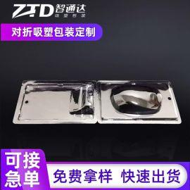 大型吸塑生产厂家,为大江等品牌设计磨具,深圳智通达吸塑包装