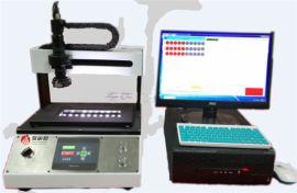 SMT JGH-CZ-1聚广恒全自动高精吸嘴检测机