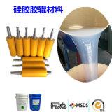 液态硅胶防粘辊原材料液态有机硅