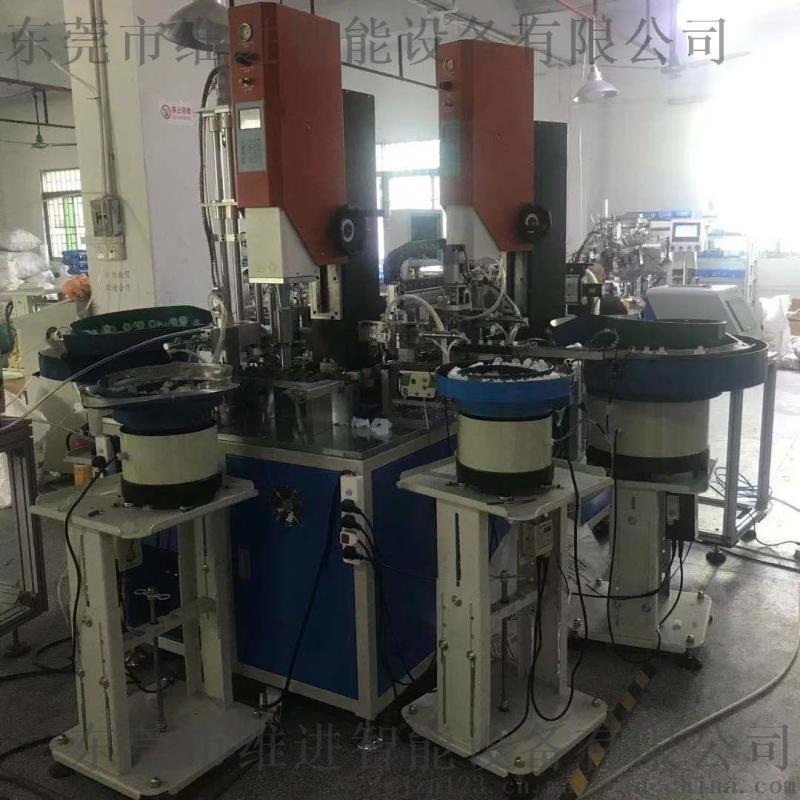 东莞维进智能厂家定做360,咖啡,饮水水泵自动组装