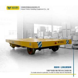 厂房平板运输车 蓄电池背负式轨道搬运模具平板车
