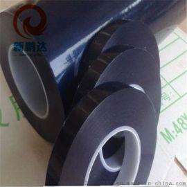 电池胶带批发 0.1mm蓝色玛拉胶带 新能源动力电池胶带