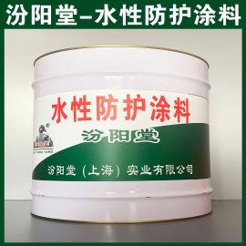 水性防护涂料、工厂报价、水性防护涂料、销售供应
