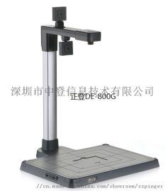 多合一高拍仪,高品质高拍仪,行业专用扫描仪