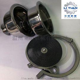 不锈钢304材质管道阻火器