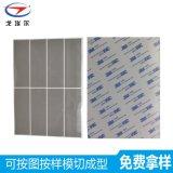 2.5w灰色高導熱硅膠片