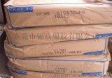 SEBS美国科腾G1701耐高低温聚合物