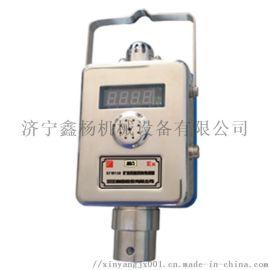 GFY15风速传感器 煤矿用本安型风速检测传感器