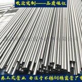 精密不锈钢细管,304不锈钢精细管现货