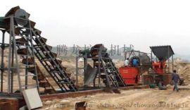 球磨制砂生产线 移动破碎制砂机