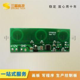 LED液晶屏台灯三键调光调色温灯光控制板PCBA