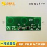 LED液晶屏檯燈三鍵調光調色溫燈光控制板PCBA