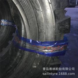 装载机 16/70-24 工程机械轮胎