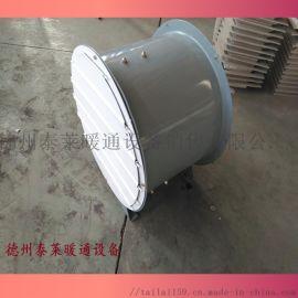 TDA-T-500智能节能型温控轴流风机