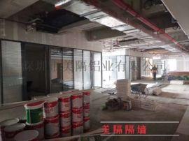深圳铝合金玻璃高隔断铝材厂家
