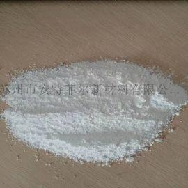 尼龙PA6, PA66不加玻纤用 氰尿酸三聚氰胺盐MCA