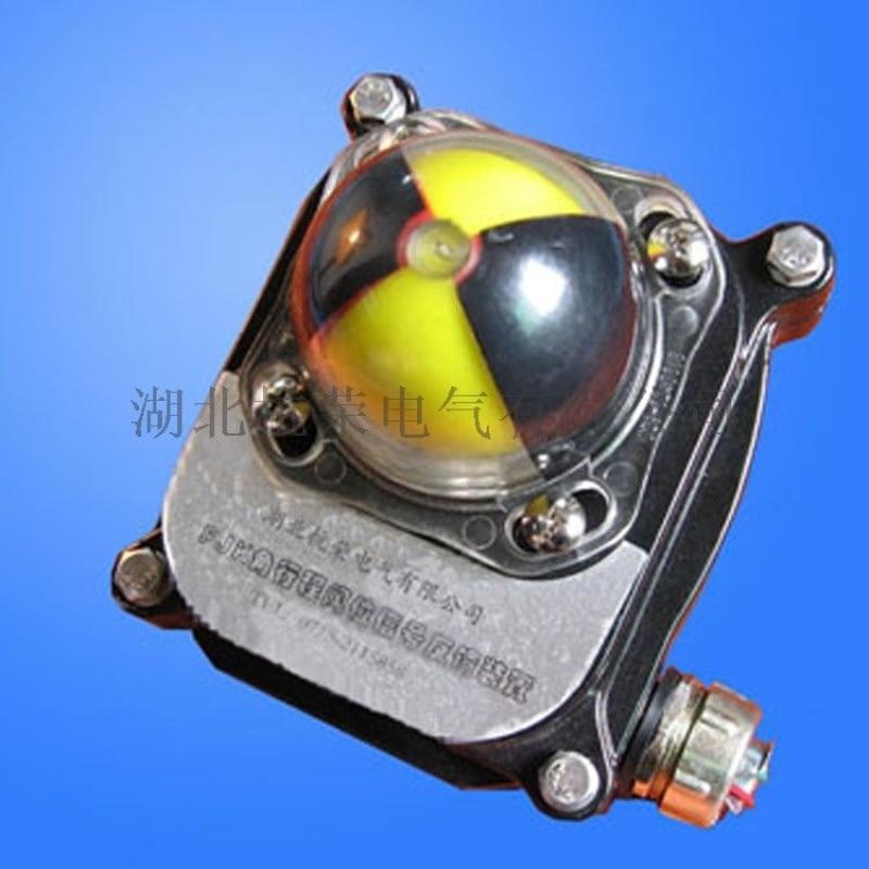 氣動閥門位置反饋裝置