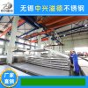 無錫316l不鏽鋼 316L不鏽鋼板可衝孔切割加工