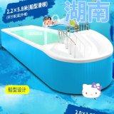 嬰幼兒泳池設備 嬰兒洗澡游泳館設備 兒童游泳缸廠家