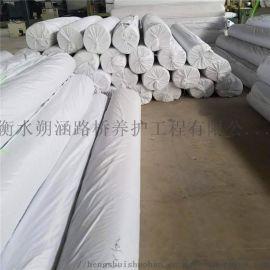 防水土工布工程布滤水毛毡保温