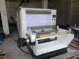 洗铝机WY-1100