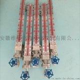 316L頂裝磁翻板液位計防腐防爆磁翻板液位計