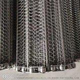 厂家销304不锈钢网带清洗机网带