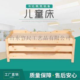 批发幼儿园实木床午睡专用床