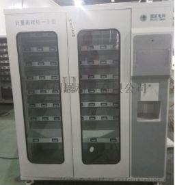 河南钣金加工 计量周专柜外壳 文件柜 电源柜
